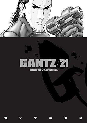 Gantz Volume 21