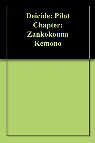 Deicide: Pilot Chapter: Zankokouna Kemono (English Edition)