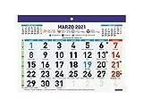 Finocam - Calendario/Faldilla 2021 Números grandes F92 Español
