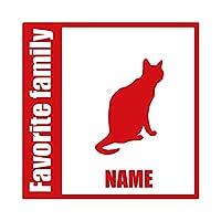 ForzaGroup 全犬種 全猫種対応 ロシアンブルー1 (134-176) 猫 ネコ 車 ステッカー 名前入れ