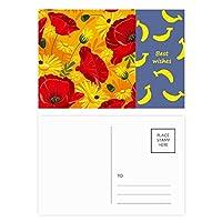 キャンバスの花の植物画ヒナゲシ バナナのポストカードセットサンクスカード郵送側20個