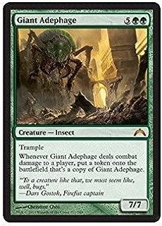 GIANT ADEPHAGE Gatecrash MTG Green Creature—Insect MYTHIC RARE