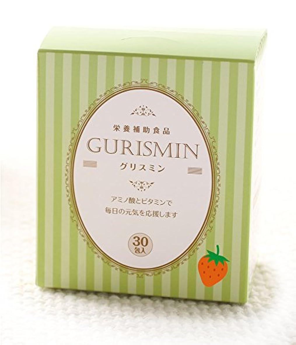 慣らす工業用エミュレーショングリスミン いちごヨーグルト味 30包入