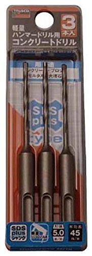 TRUSCO(トラスコ) 軽量ハンマードリル用コンクリートドリルセット 5 TCD-SDS-50-3P