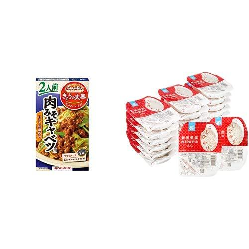 CookDoきょうの大皿 肉みそキャベツ用2人前 57g×5個 + Happy Belly パックご飯 新潟県産こしひかり 200g×20個(白米) 特別栽培米