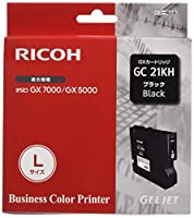 リコー GXカートリッジブラック (Lサイズ) GC21KH 515631