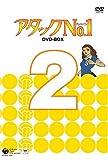 アタックNo.1 DVD-BOX 2