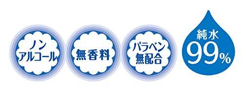 ユニチャーム ムーニー ウェットティッシュ ノンアルコール 詰替 手 口ふき 1パック(60枚×3個)