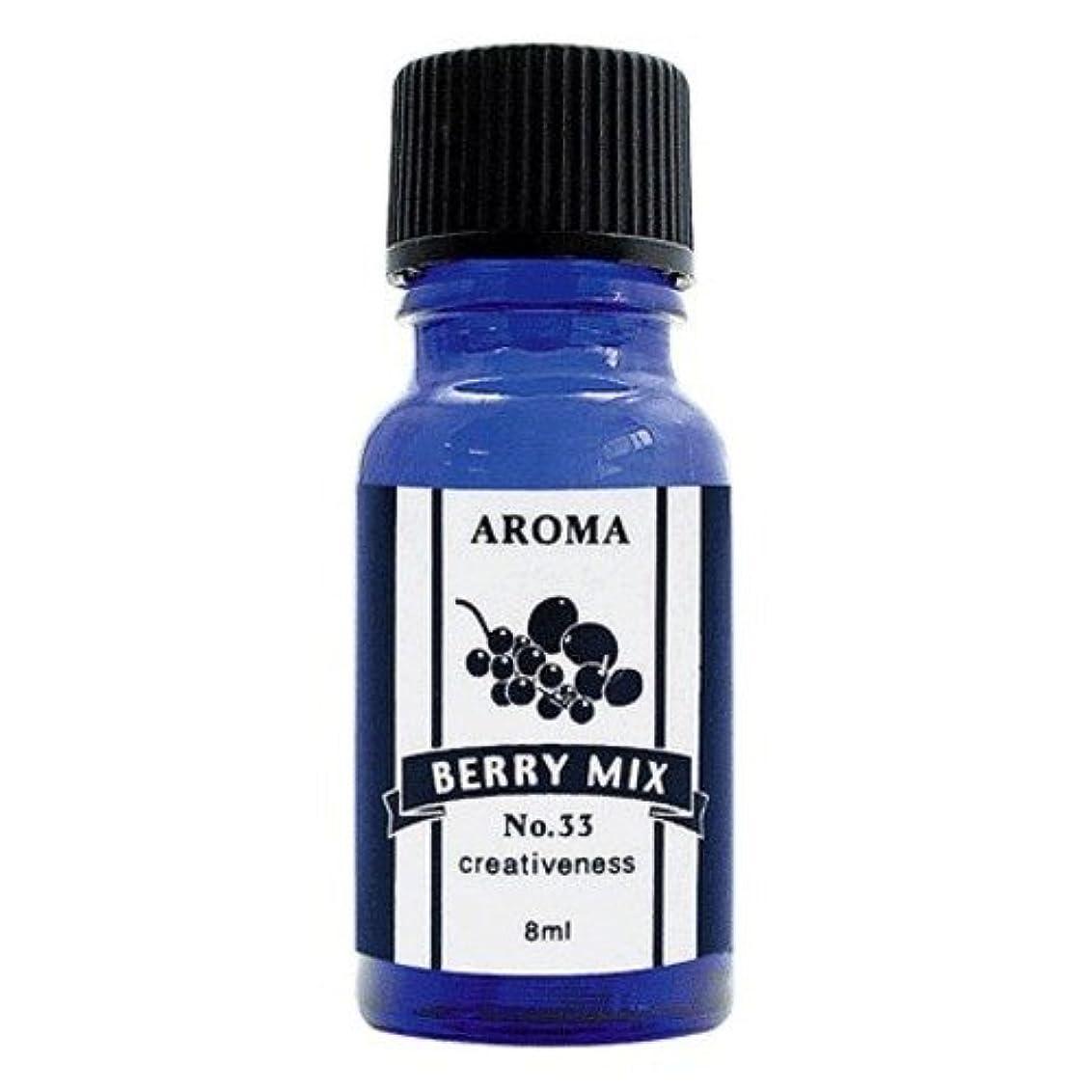 鼻否認する多様体アロマエッセンス ブルーラベル ベリーミックス 8ml