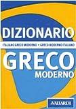 Dizionario greco moderno. Italiano-greco moderno, greco moderno-italiano...