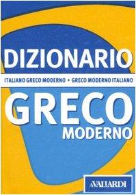 Dizionario greco moderno. Italiano-greco moderno, greco mode
