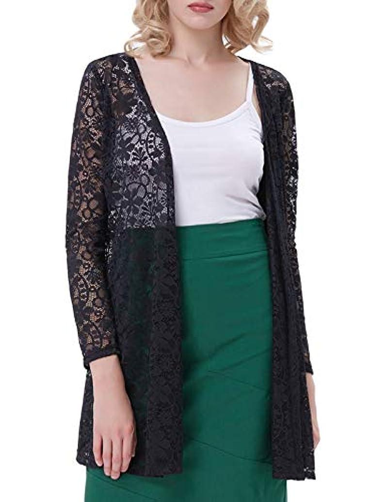 Kate Kasin Long Sleeve Drape Cardigan Lace Bolero Cover Up Shrug for Women