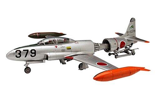 プラッツ 1/72 航空自衛隊 T-33 w/エンジン プラモデル