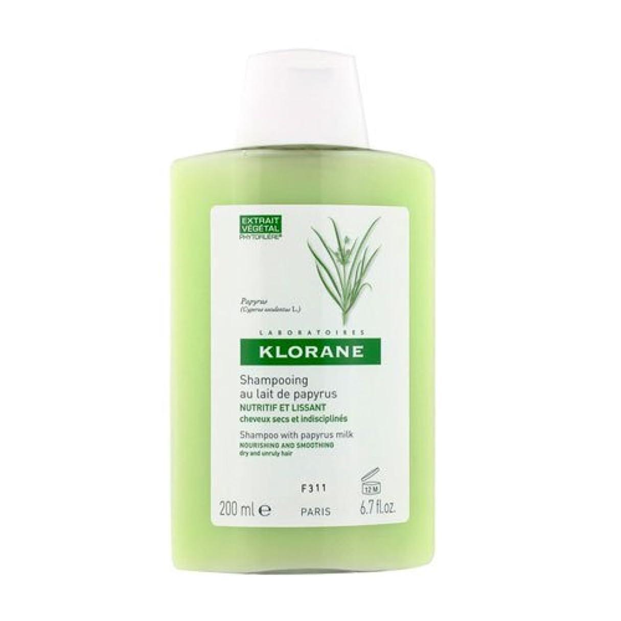 キャンベラ傾いた変形するKlorane Papyrus Milk Shampoo 200ml [並行輸入品]