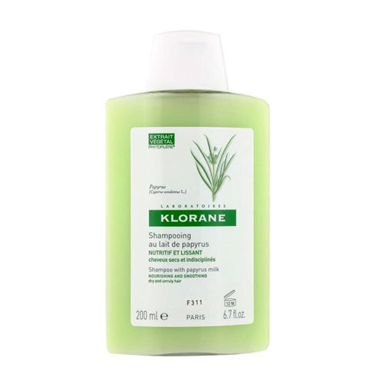 神経衰弱是正するアマゾンジャングルKlorane Papyrus Milk Shampoo 200ml [並行輸入品]