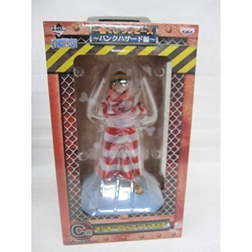 Lottery - one piece punk hazard hen ~ C award Monkey D Luffy figure most [one piece of article] (japan import)