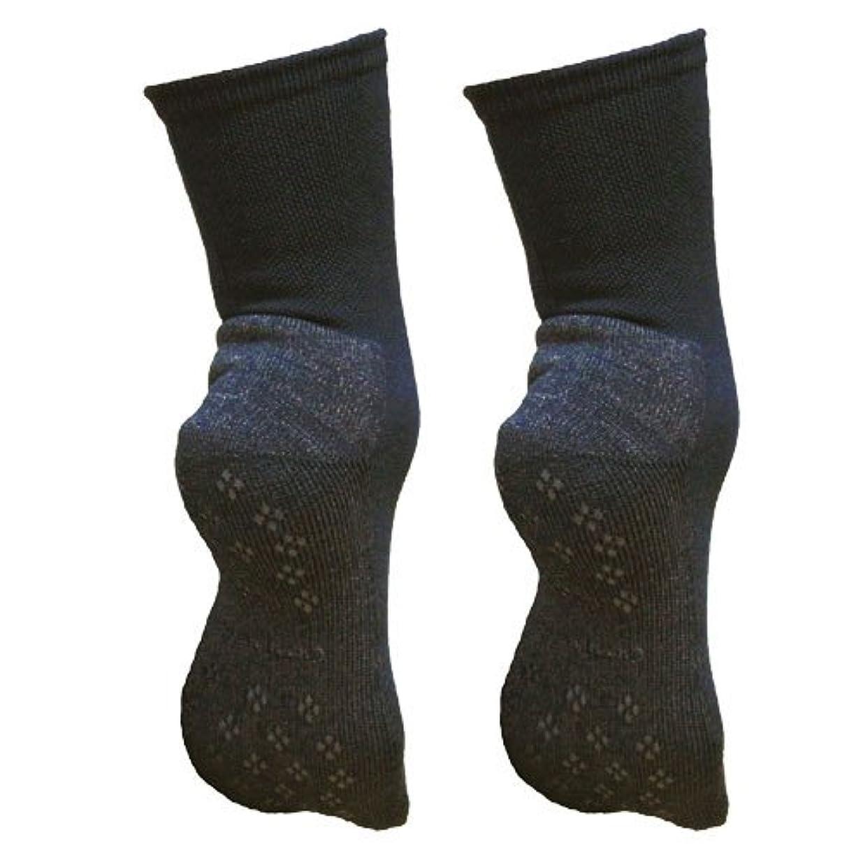 若い樹木束ねる銅繊維靴下「足もとはいつも青春」パイルタイプ2足セット 靴底のあたたかさ重視