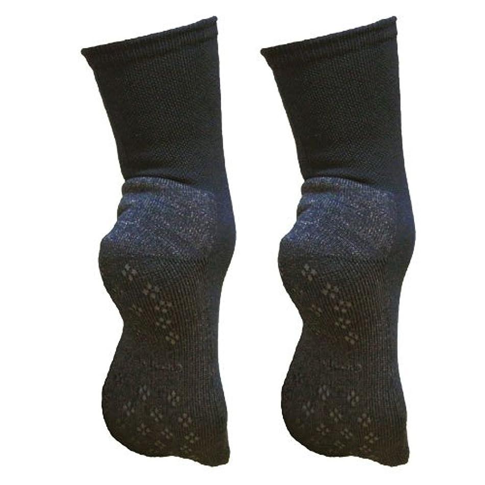 賃金教対抗銅繊維靴下「足もとはいつも青春」パイルタイプ2足セット 靴底のあたたかさ重視