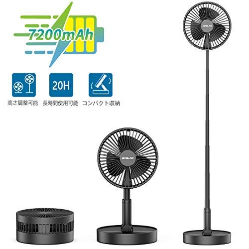 OPOLAR リビング扇風機 折りたたみ扇風機 7200mAh電池 伸縮式 USB充電式 コードレス 約5-24時間使用可能 高さ調節可能 最長約1M 180°手動角度調節 3段階切替 リズム風 コンパクト収納 静音 usb扇風機 卓上扇風機 デスク・スタンドファン両用 リビング/アウトドアなどに適用 ブラック