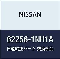 NISSAN (日産) 純正部品 フイニツシヤー フロント バンパー フエーシア RH スカイライン 品番62256-1NH1A