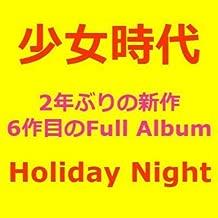 Vol 6 Holiday Night