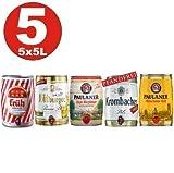 Barriles de cerveza de 5x5 litros No: 2- Krombacher, Paulaner Hefe, Münch. brillante, temprano Kölsch, Bitburger 4,8-5%,