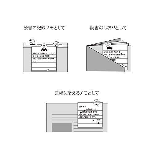 山櫻プラスラボメモしおりとメモ日本351439