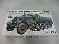 ☆1/35 ミリタリーミニチュアシリーズ ドイツ18トン重ハ-フトラック FAMO(ファモ)