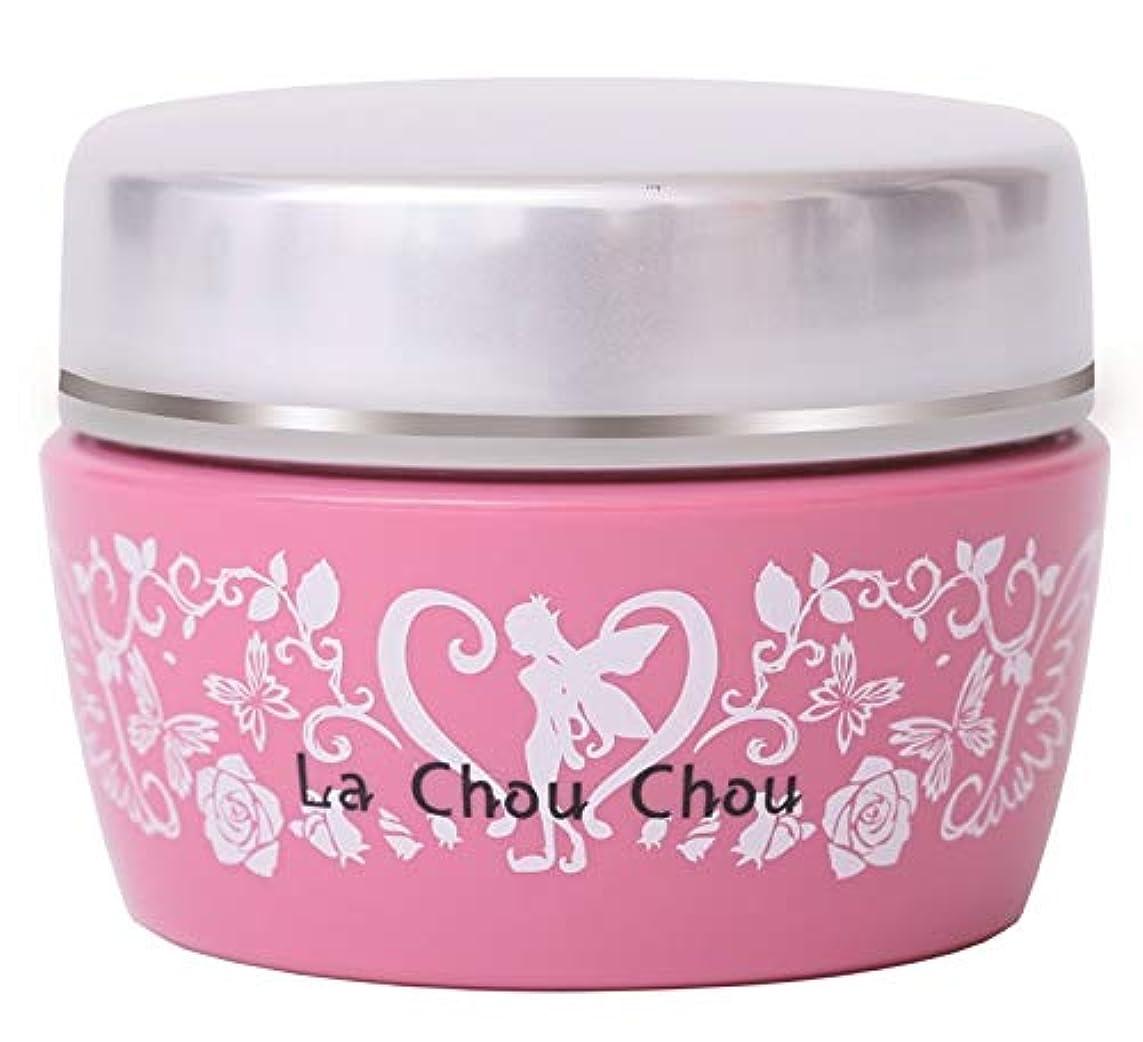 ながらファン簡潔な【お得な3個セット】La Chou Chou ラシュシュ ナノプラス 100g