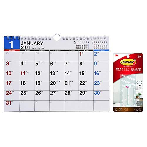 高橋 2021年 カレンダー 壁掛け B5 E92 ([カレンダー]) + 3M コマンド フック 壁紙用 カレンダー用 ホワイト 2個 CMK-CA01 セット