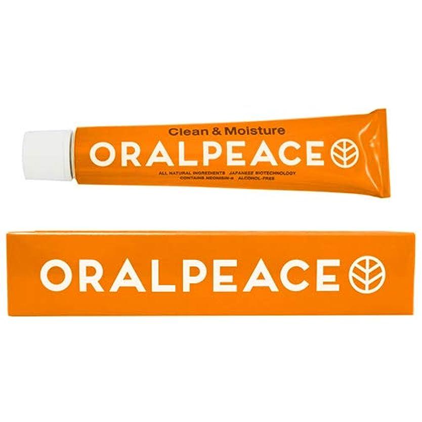 致死ミネラル彼女オーラルピース クリーン&モイスチャーD 80g × 1本(サンシャインオレンジ)