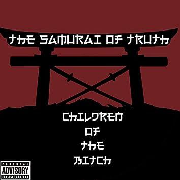 The Samurai of Truth