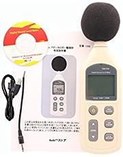 Sutekus データロガー騒音計リアルタイム測定結果 パソコンへ PCソフト付デジタル騒音計サウンドメーター新製品CE認証 カラー日本語取説付き