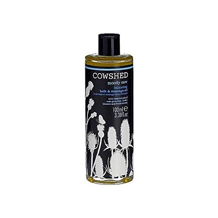 郵便とても振る牛舎ムーディー牛均衡バス、ボディオイル100ミリリットル x2 - Cowshed Moody Cow Balancing Bath And Body Oil 100ml (Pack of 2) [並行輸入品]