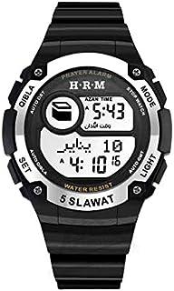 ساعات رقمية - ساعة إسلامية مع منبه للآمان الشروق الفجر وقت القبلة الأوتوماتيكي DST GMT ساعة صلاة مقاومة للماء (أبيض). (BWW))