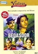 Beqasoor (B/W)