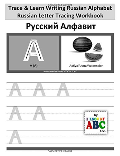 Trace & Learn Writing Russian Alphabet: Russian Letter Tracing Workbook