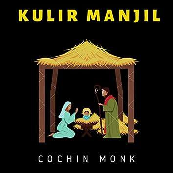 Kulir Manjil