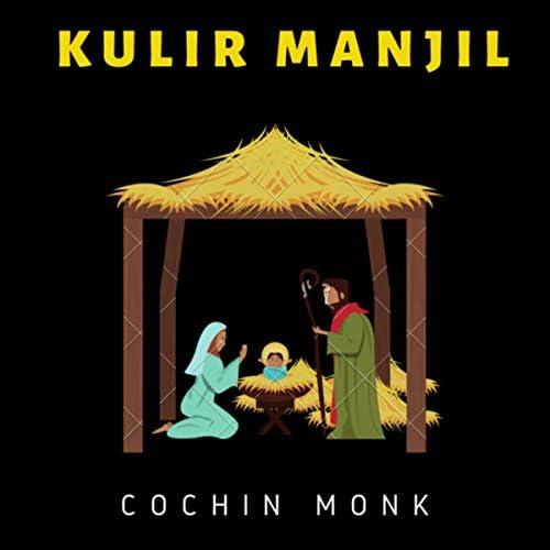 COCHIN MONK feat. Abhiya RLV