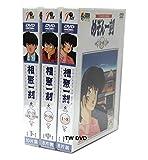 めぞん一刻 全話 完結編 番外編 DVD-BOX DVDの画像