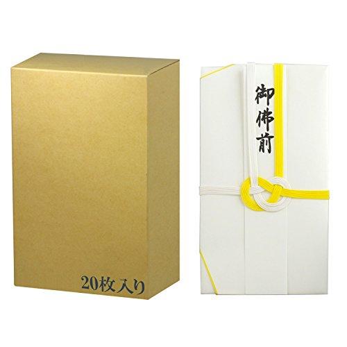 スズキ紙工 不祝儀袋 金封 自然色 大阪折 黄白7本 短冊入 20枚入 ス-1124