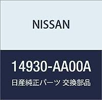NISSAN(ニッサン)日産純正部品 バルブ 14930-AA00A