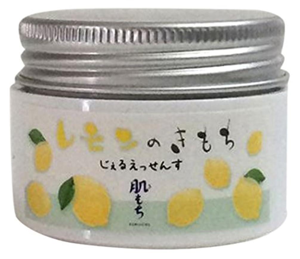 変装パーティー慣性肌もち ジェルエッセンス(レモン) 50g