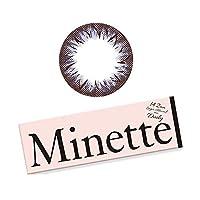 Minette ミネットワンデー10枚入 2箱セット UV&MOIST ダレノガレ明美プロデュース 【レイヤーミスト】-4.75