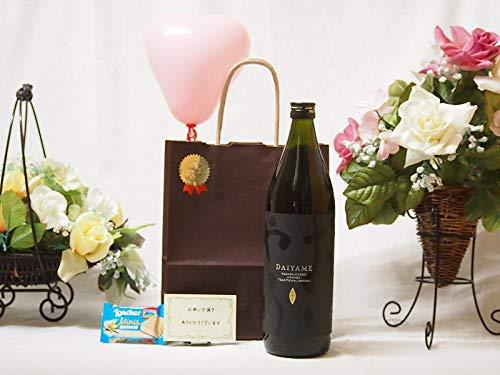お誕生日 ライチのような香り だいやめDAIYAME 芋焼酎 濱田酒造(鹿児島県) 900ml メッセージカード ハート風船 ミニチョコ付き