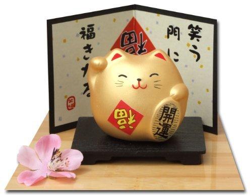 Chat Maneki Neko avec carte du bonheur et support Or