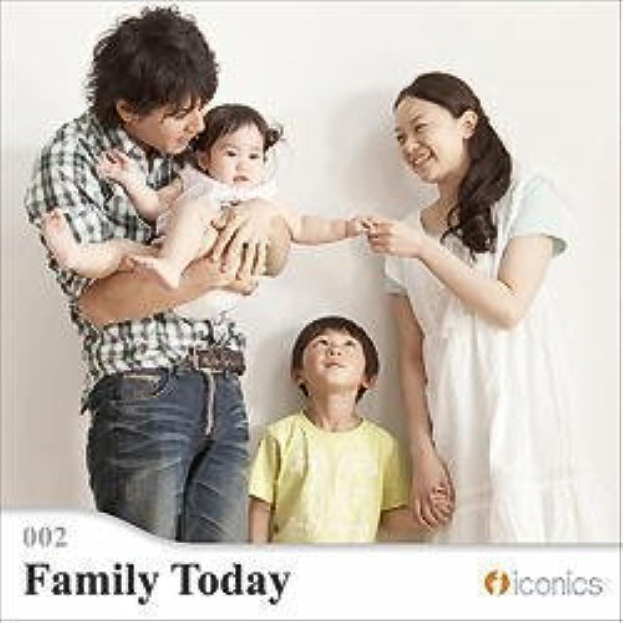 食物振る計画的iconics vol.002 Family Today