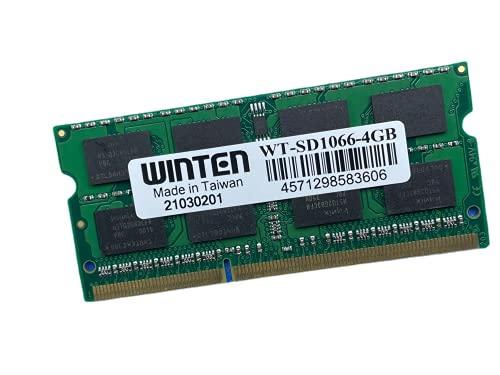 ノートパソコン用増設メモリ DDR3 DDR3 1066 (PC3-8500) 4GB SO-DIMM 204ピン CL7 JEDEC準拠 6層基板