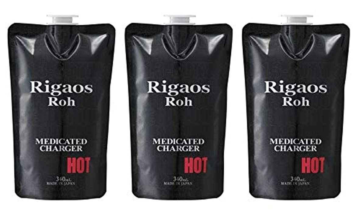 いまで出来ているも【3個セット】リガオス ロー 薬用スカルプケア チャージャー HOT レフィル (340mL)