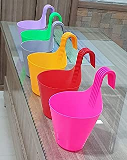AASHU Hanging pots for Plants Balcony Railing (Multicolour,Set of 6)